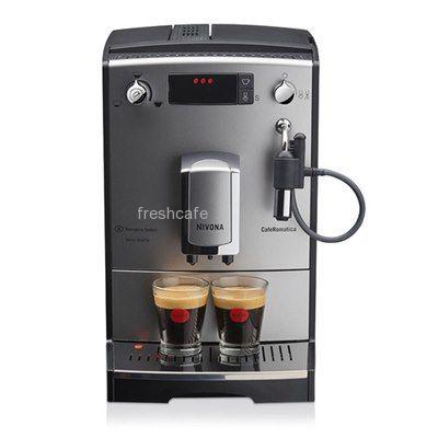 מתוחכם מכונת קפה ביתית, מכונת אספרסו ביתית | פרש קפה - FreshCafe EE-12